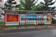 永州宣传栏滚动灯箱制造厂家宣传栏滚动灯箱制造厂家