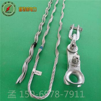 耐張線夾光纜耐張金具24芯光纜耐張金具串湖北用