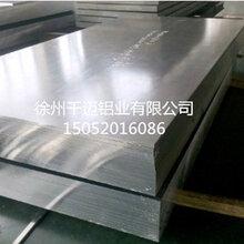 千迈铝业6061中厚板