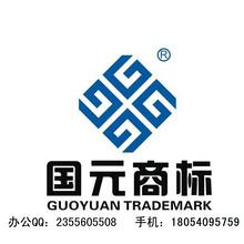 安徽省著名商标、知名商标、专利、商标申报