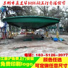 张家港市鑫建华户外推拉蓬定做移动帐篷遮阳棚厂家伸缩雨棚