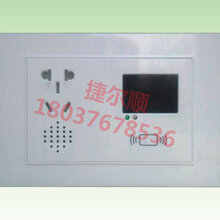 浙江湖州电动车充电插座,电动车充电站,电动车充电桩,微信扫码充电