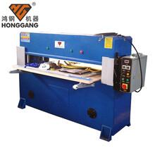 EPE材质产品专用裁断机-鸿钢裁断机厂家直销