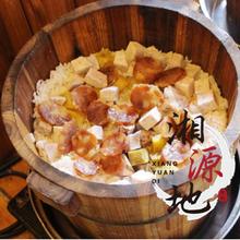 郴州哪里有学木桶饭—怎么做