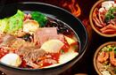 郴州正宗梅干菜扣肉饼培训图片