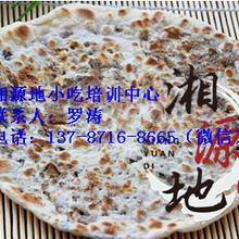 郴州哪里才能学到梅干菜扣肉饼技术