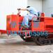 山东莱芜全地形小型履带运输车爬山搬运丘陵山地雪地农用果园履带运输车
