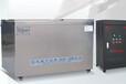 1.5米内槽超声波清洗机BK-7200A
