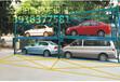 貴州無障礙直行立體停車設備專利技術生產
