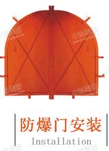 MFHSL1.82.0防火栅栏两用门及其他矿用门煤安证厂家图片