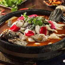特色餐饮加盟,九门寨石锅鱼让餐饮创业投资变得更简单