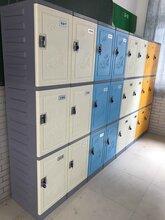 ABS全塑更衣柜简介以及材料和相应参数