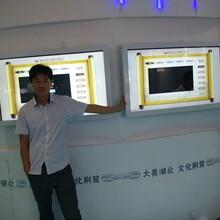 深圳触控一体机壁挂触摸一体机横式壁挂查寻一体机租赁