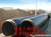 西安聚氨酯发泡保温管厂家优惠销售