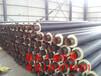 北京黑夹克保温钢管厂家加大投入资金