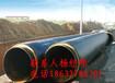 安阳玻璃棉保温钢管厂家稳定发展