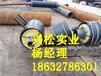 西安钢套钢预制直埋蒸汽保温管厂家