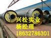 西安钢套钢保温钢管厂家直销