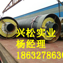 哈尔滨钢套钢直埋保温管厂家服务社会图片