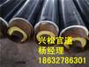 苏州钢套钢保温管蒸汽管道厂家