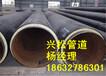 太原聚氨酯发泡保温管厂家含税