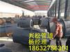 钢套钢固定支架厂家产品工艺