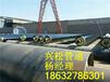 榆林钢套钢蒸汽保温管厂家质量对比