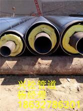 哈尔滨高温蒸汽保温管厂家生产汇总图片