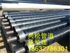 兰州钢套钢蒸汽保温管厂家技术领先
