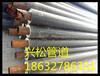 江阴聚氨酯直埋保温管厂家生产周期