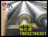 吉林钢套钢蒸汽保温管厂家座谈会