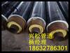 苏州钢套钢蒸汽保温管厂家成为主流