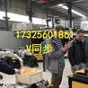 钢筋弯箍机价格,矿用钢筋弯箍机生产厂家