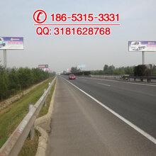 高速广告牌发布186