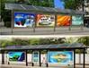 北京怀能太阳能公交候车亭光伏车棚太阳能广告灯箱