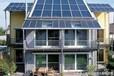 北京怀能分布式光伏发电10千瓦太阳能发电10KW光伏扶贫养老