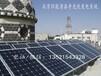 北京怀能山上寺庙太阳能发电系统供暖解决方案