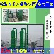 廢水廢渣處理設備污水處理東莞環保工程設備生產廠家