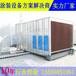 廣東東莞噴漆廢氣吸附塔廢氣除塵處理設備制造廠家