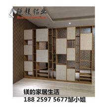 定制中式全铝餐厅酒柜客厅隔断柜玄关装饰柜储物柜餐边柜家具图片