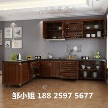 全铝门板定制铝合金橱柜门板整体橱柜定做全铝家具定制生产批发图片