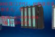 长期高价回收化工炼制设备西门子PLC
