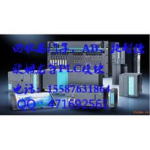 上海高价回收西门子PLC模块