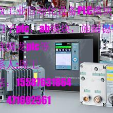 深圳高价回收西门子PLC模块