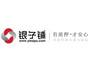 银子铺:中国最高规格金融会议落幕从互金角度看有哪些启发?