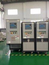 南京运油式模温机,高温油温机,油温度控制机图片