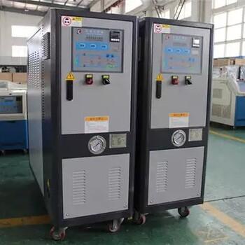 上海油温机,油循环式模温机,高温油温机