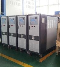 180℃水式模温机,高温水温机,南京水温机