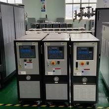 防爆控温用模温机,高温模温机,模具温度控制机