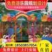 欢乐喷球车价格儿童游乐场设备图片
